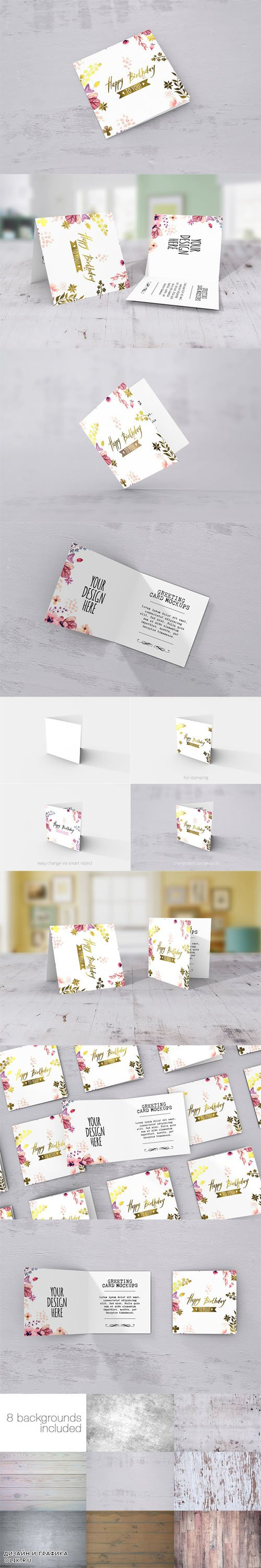 Square Greeting Card Mockups