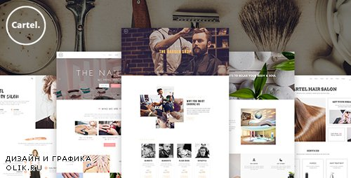 Cartel - Salon / Barber / Beauty eCommerce PSD Template 19503344