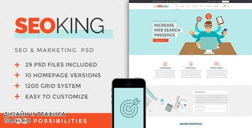 SEO King - Marketing, SEO & Digital Agency PSD Template 19393209
