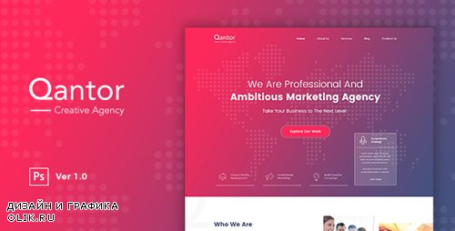 Qantor - Creative Agency Office PSD Template 19571629