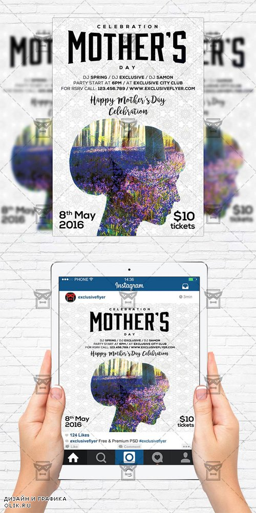 Flyer Template + Instagram Size Flyer - Mother Day Celebration