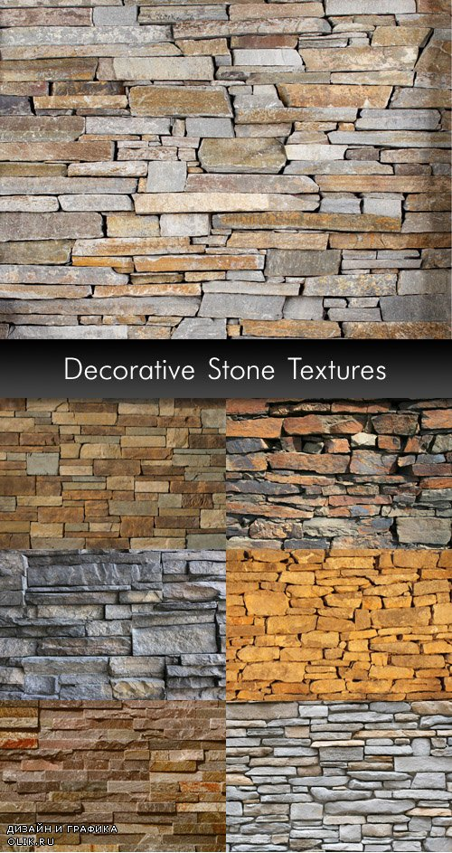 Decorative Stone Textures