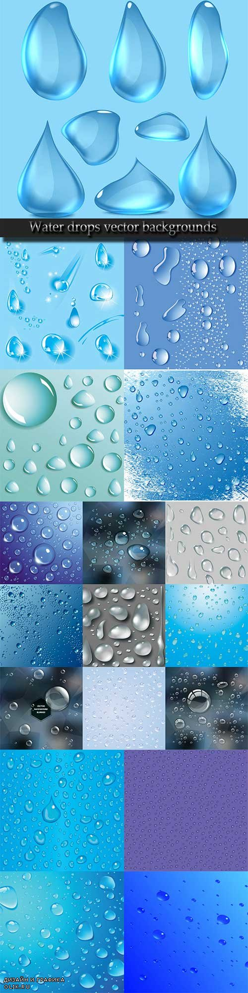 Water drops vector backgrounds