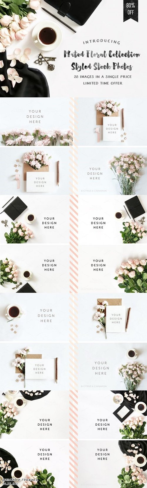 Muted Floral Styled Stock Mockups 1371139