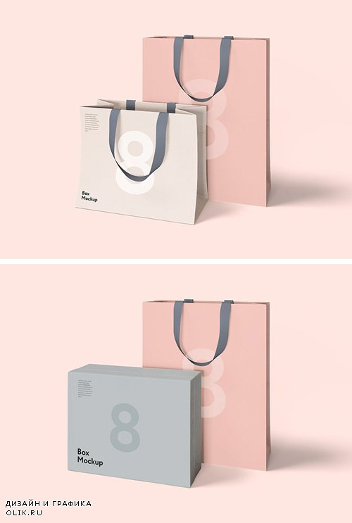 Shopping Bag & Luxury Box Mockup