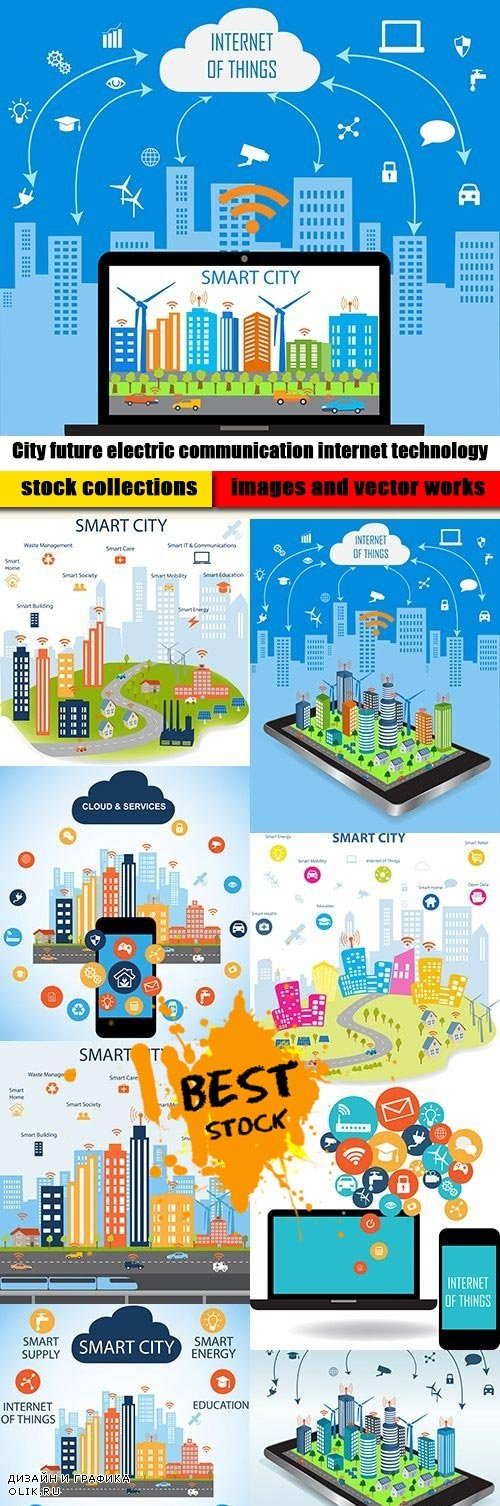 City future electric communication internet technology