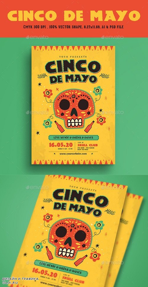 Cinco De Mayo Flyer 19708420