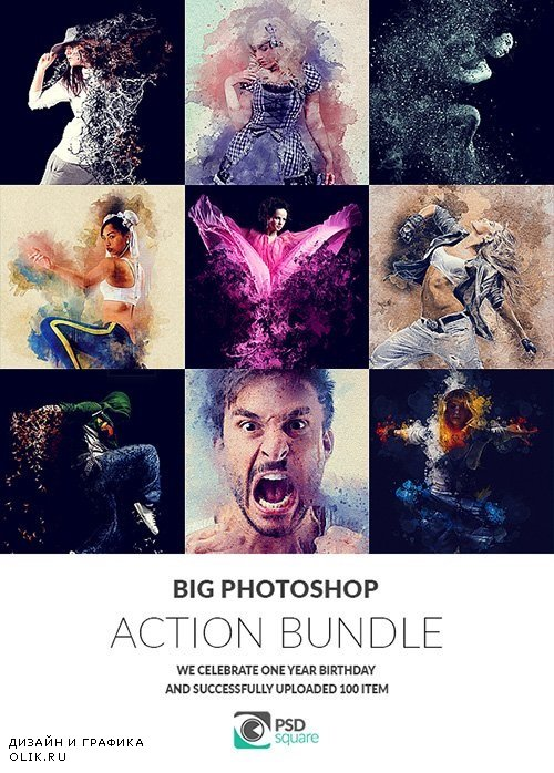 Big PHSP Action Bundle 19618467