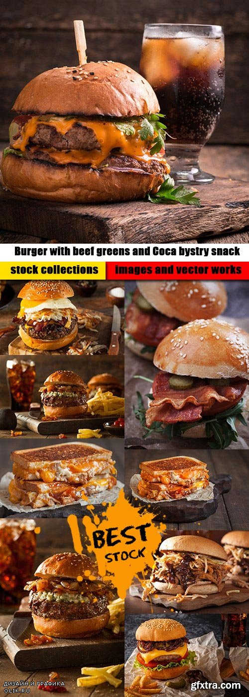 Burger with beef greens and Coca bystry snack