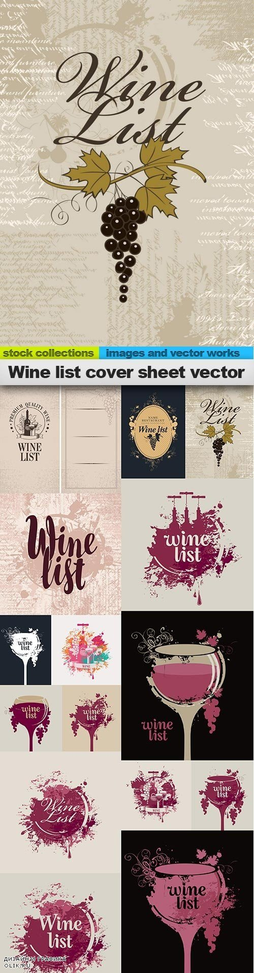 Wine list cover sheet vector, 15 x EPS