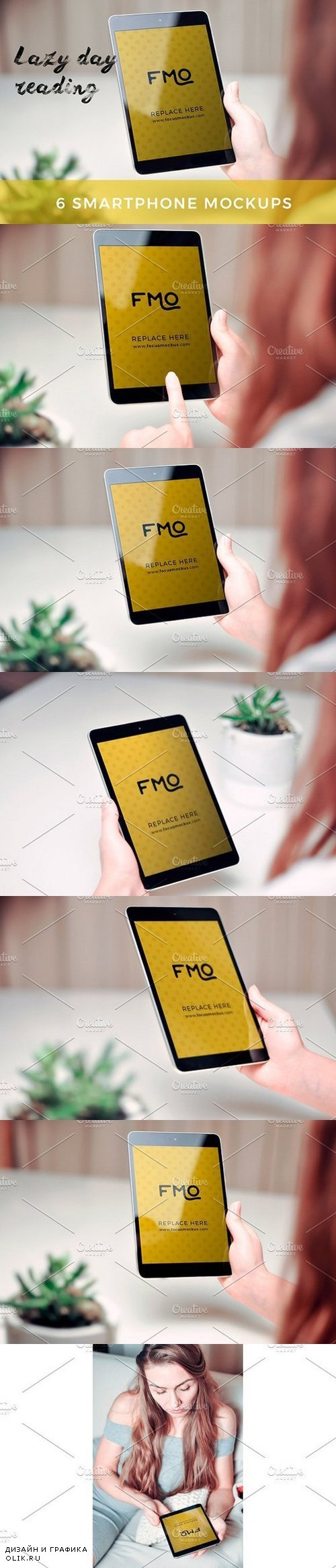 Lazy day reading: 6 Tablet Mockups 1354703