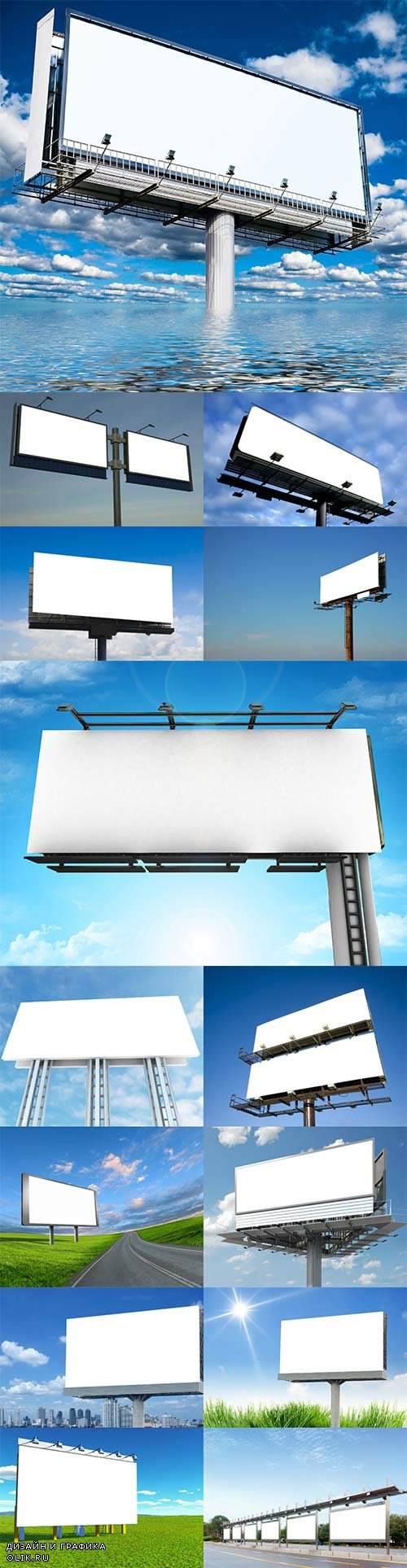 Advertising Board on background of sky