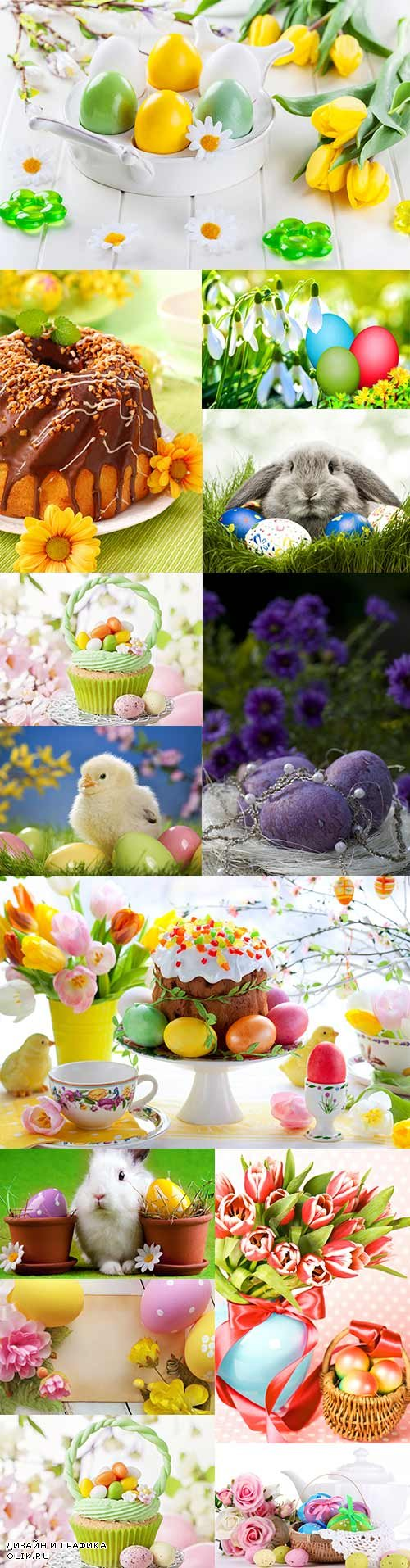 Happy Easter -2