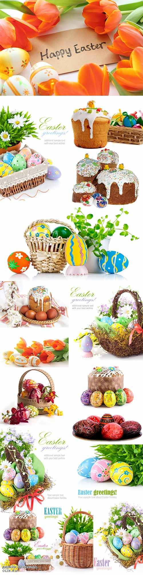 Happy Easter -3