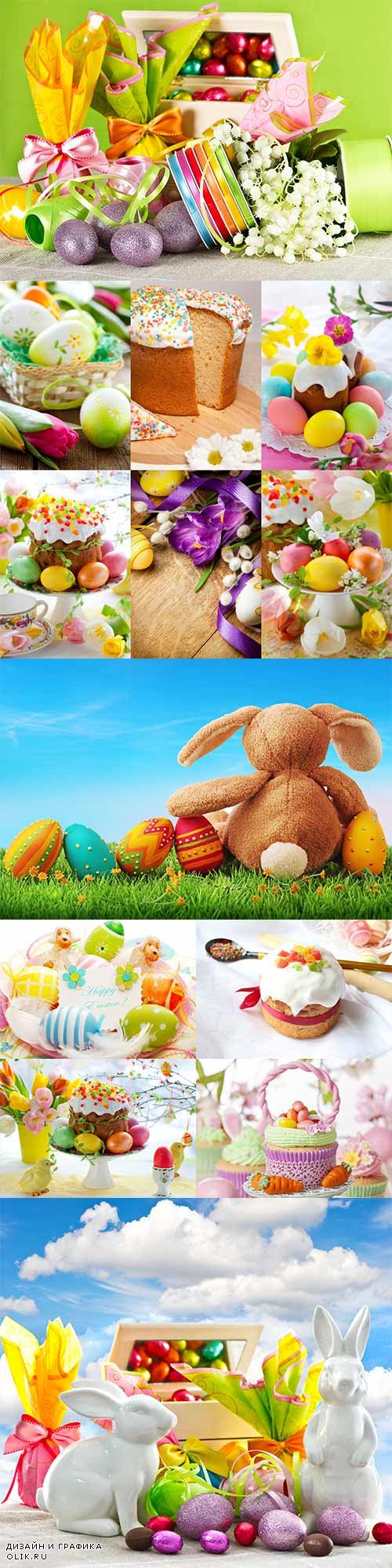 Happy Easter - 4