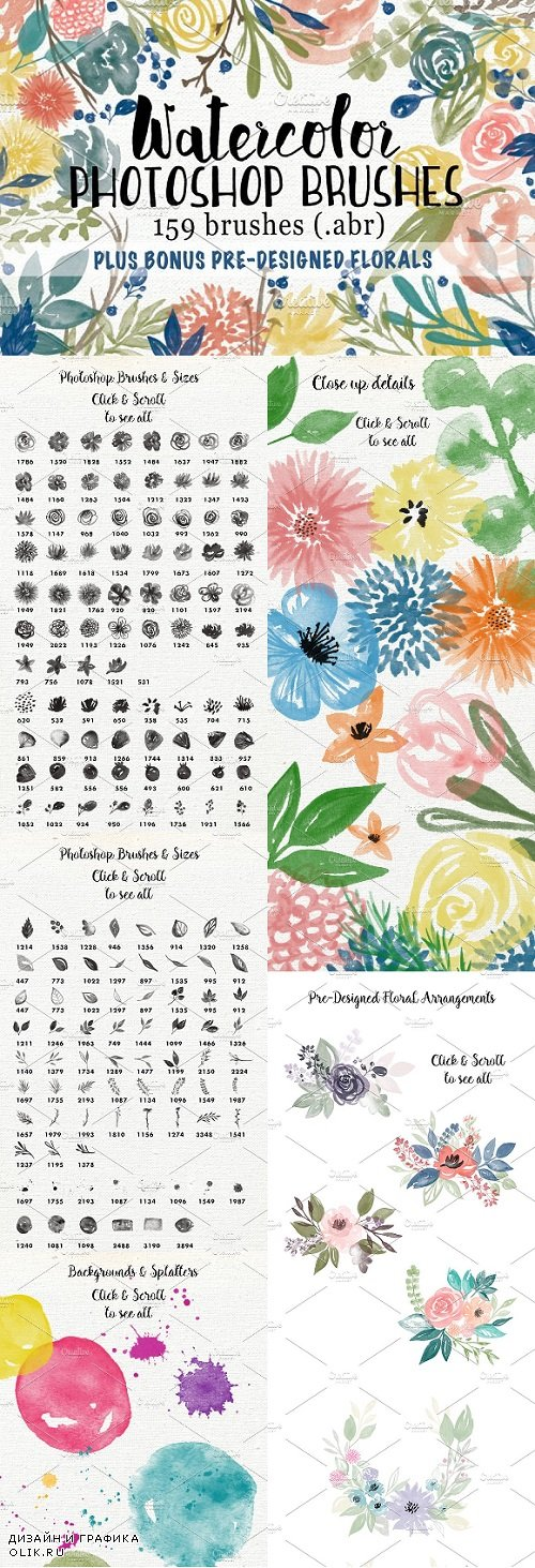 Watercolor Floral Garden PS Brushes 1157791