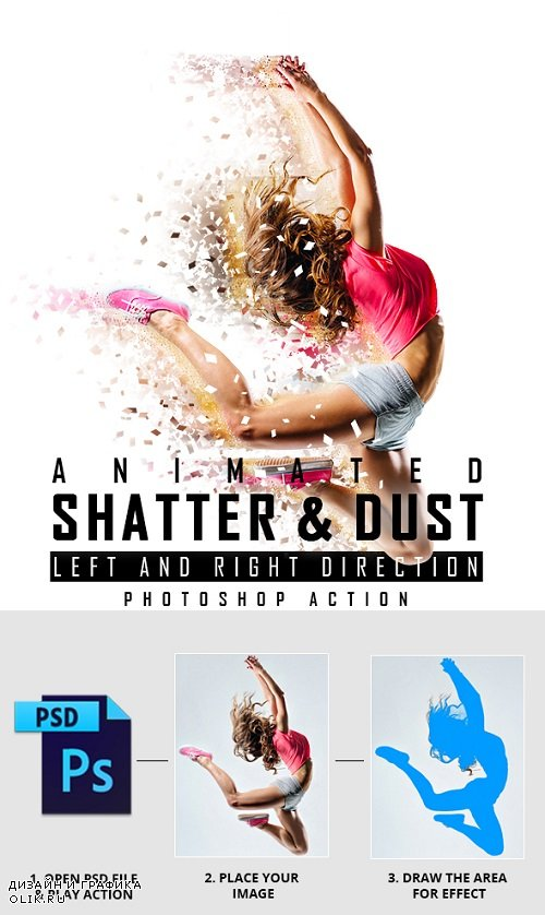 Animated Shatter And Dust Photoshop Action 19731726