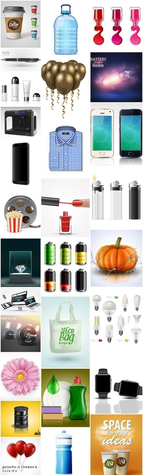 Different Realistic Design Elements - 30 Vector