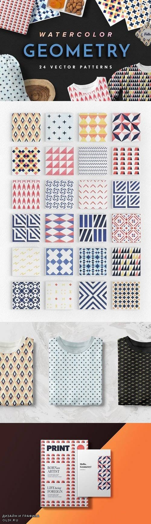 Geometry Watercolor Vector Patterns 742128