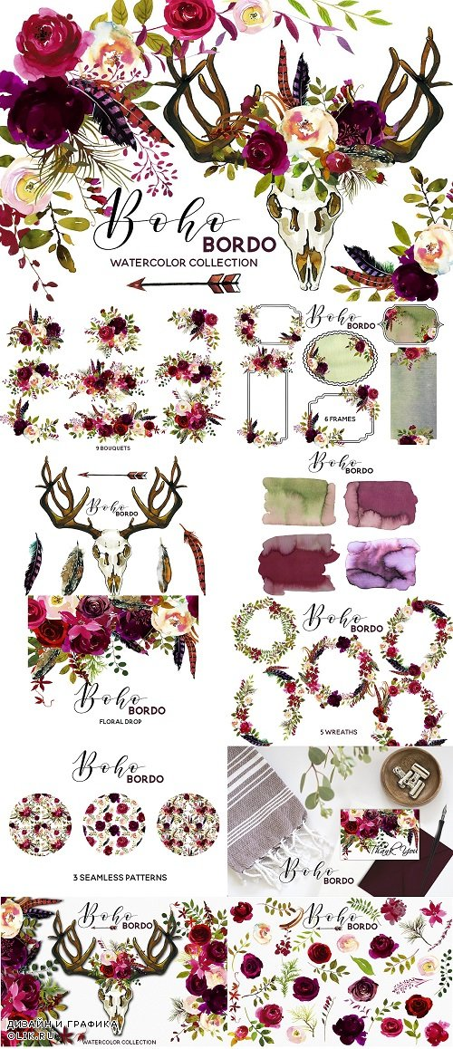 Boho Bordo Watercolor Flowers - 1341159
