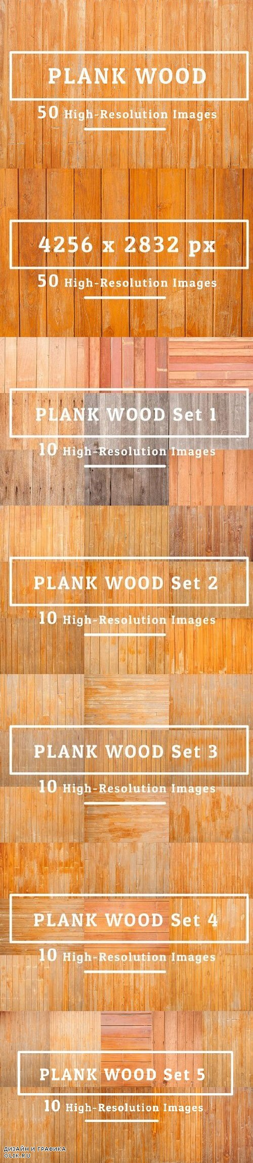 50 Wood Texture Background Set 05 585526