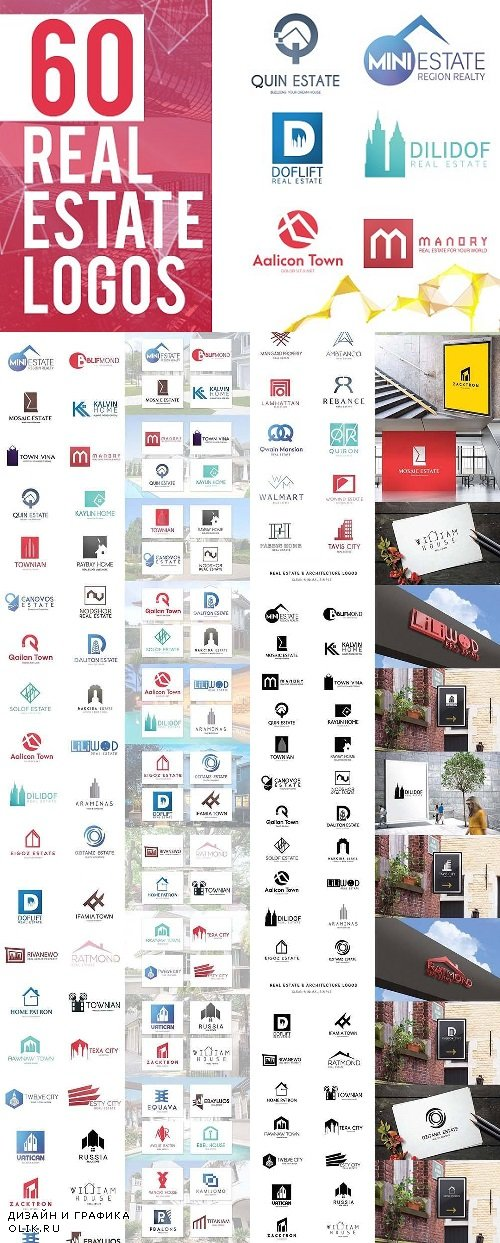 Real Estate & Architecture Logos 1250297