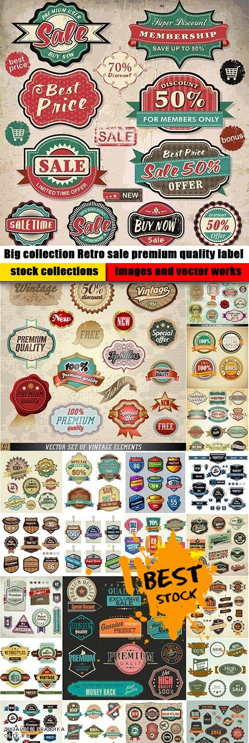 Big collection Retro sale premium quality label