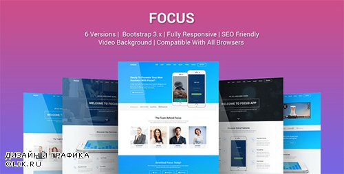 t - Focus v1.0 - Multi Purpose App Landing Page Template - 19357502