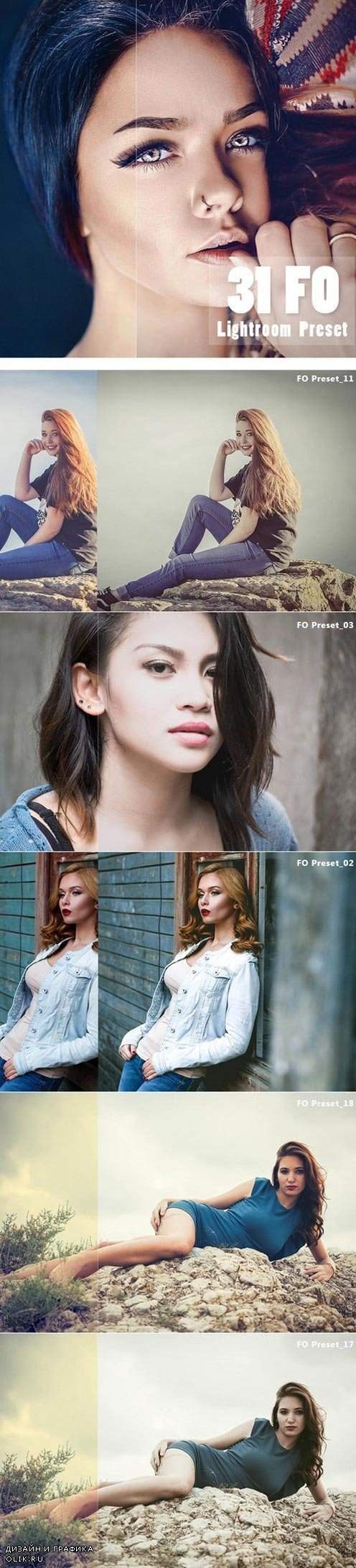 31 Fo Lightroom Presets 19433906