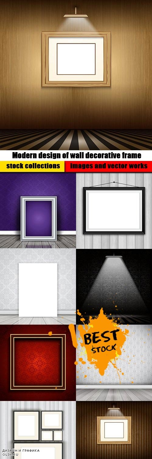 Modern design of wall decorative frame