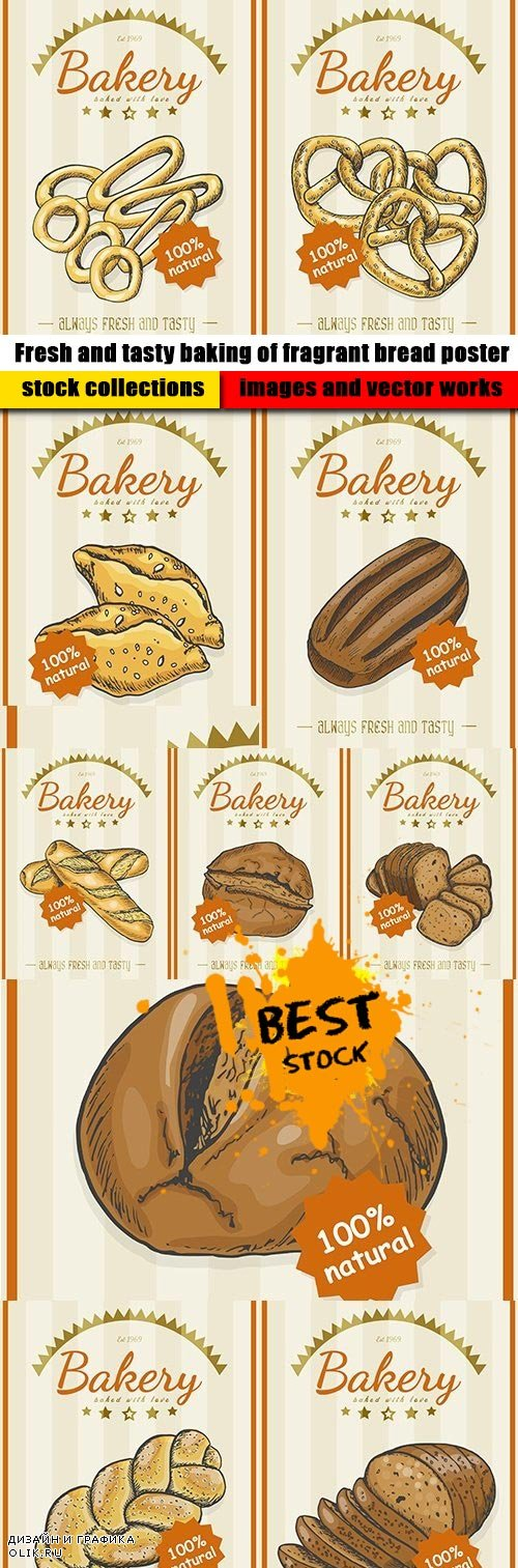Fresh and tasty baking of fragrant bread poster