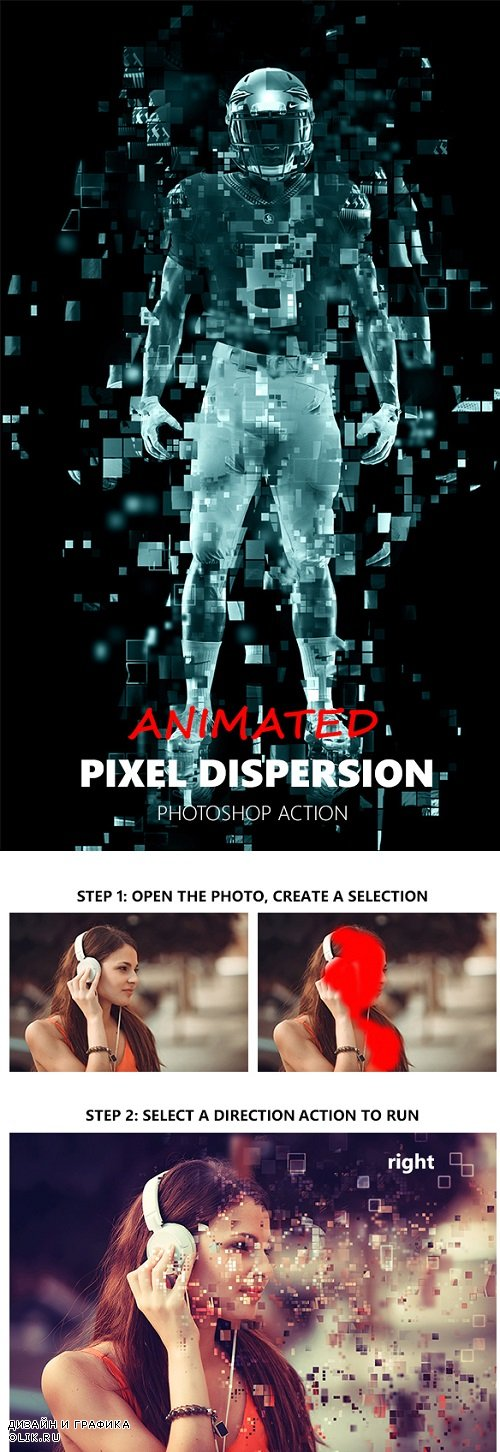 Animated Pixel 19860511