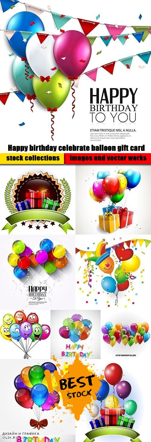 Happy birthday celebrate balloon gift card