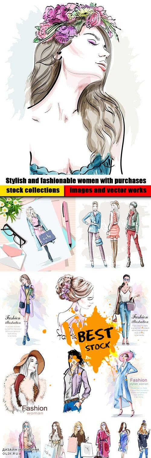 Stylish and fashionable women with purchases