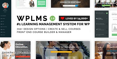 t - WPLMS v2.8 - Learning Management System for WordPress - 6780226