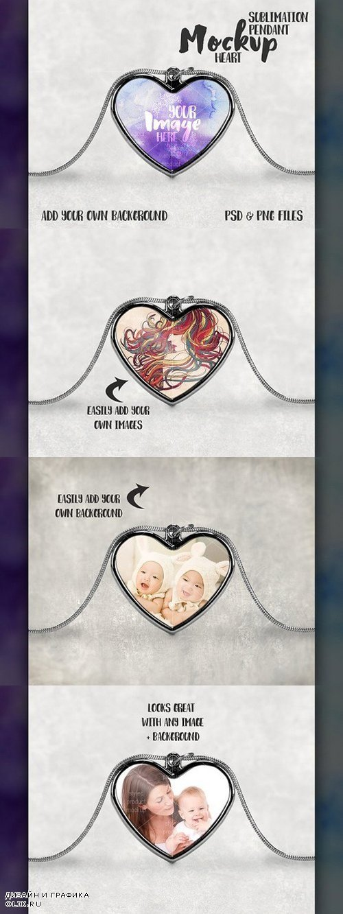 Sublimation Heart Necklace Mockup 1412542