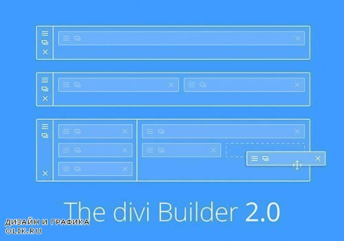 ElegantThemes - Divi Builder v2.0.6 - A Drag & Drop Page Builder Plugin For WordPress