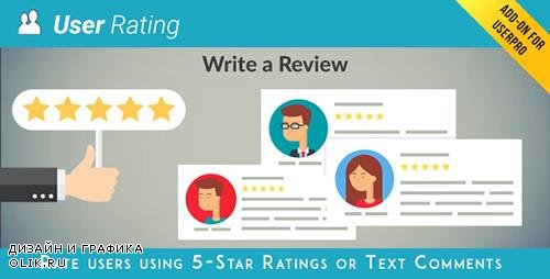 CodeCanyon - User Rating / Review Add on for UserPro v3.8.1 - 8943811