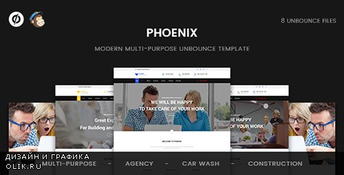 t - Phoenix v1.0 - Multi-Purpose Unbounce Template - 19448017