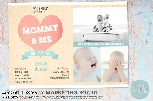 IM007 Mother's Day Marketing Board 1399033