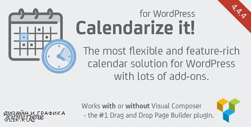 CodeCanyon - Calendarize it! for WordPress v4.4.3.78444 - 2568439