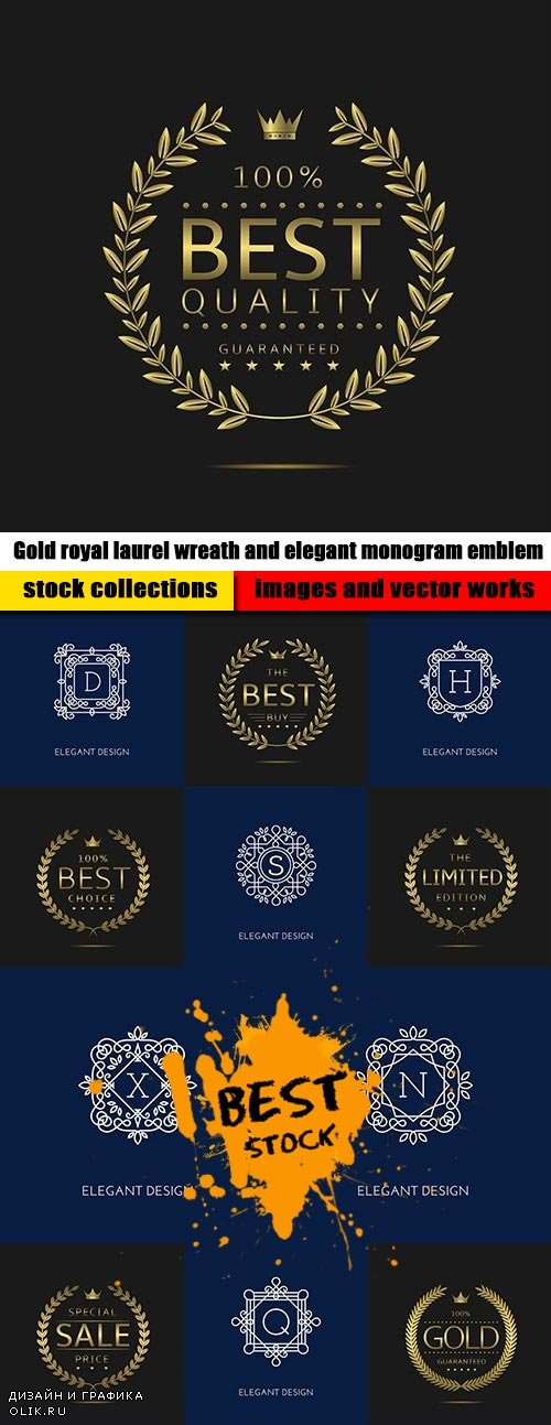 Gold royal laurel wreath and elegant monogram emblem