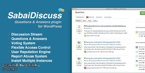 CodeCanyon - Sabai Discuss v1.3.39 - plugin for WordPress - 3455723