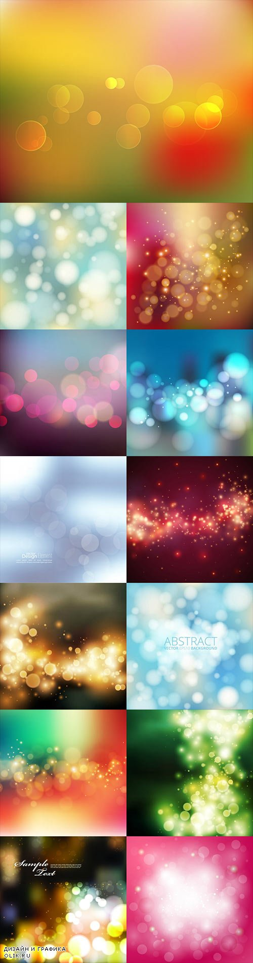 Gentle bokeh vector backgrounds