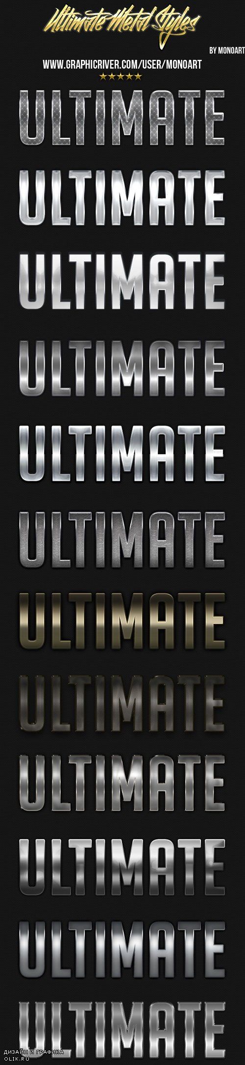 Ultimate Metal Styles - 5269102