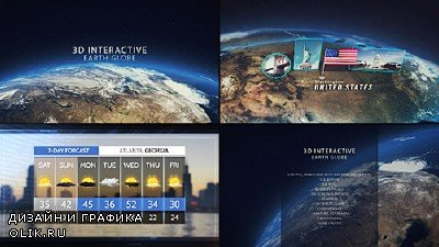 3D Interactive Earth Globe - Project for AFEFS (Videohive)