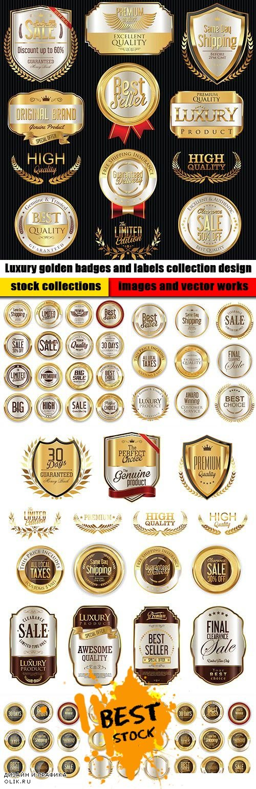 Luxury golden badges and labels collection design