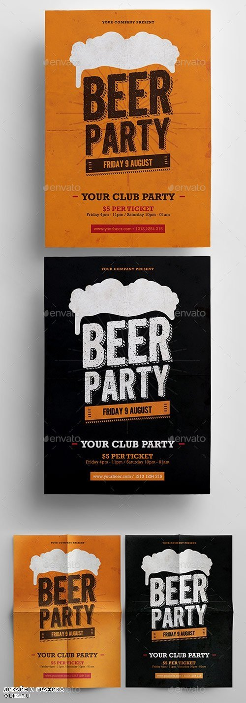 Beer Party Flyer 16725048