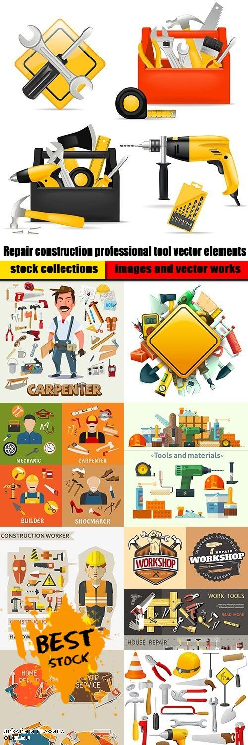 Repair construction professional tool vector elements
