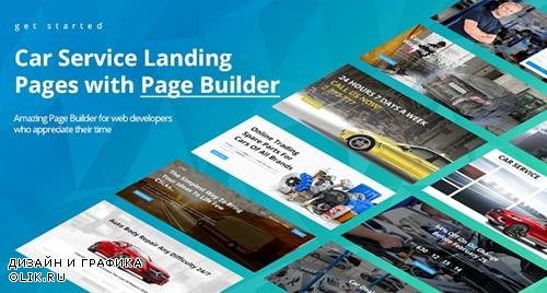 t - Avados v3.1.1 - Car Service Landing Pages with Page Builder - 16544571